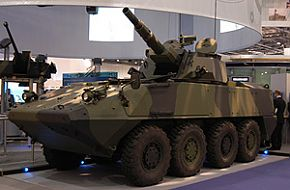 Armoured Mortar System