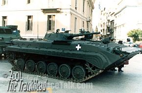 BMP-1 Hellenic Army
