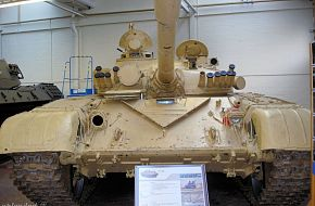 Iraqi T72 now based in the UK