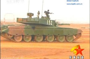 Type-99/99G MBT-PLA