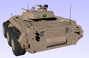 King Faisal Armored Recon Vehicle?
