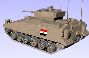 Nasser Combat fighting vehicle?