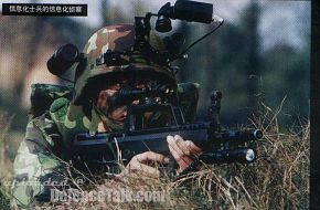 Special Forces - China Army