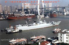 DDG 52B-China Navy
