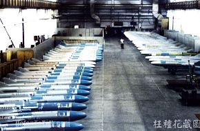 Missiles - China Army