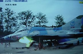 JL-9 (FTC-2000 Mountain Eagle) - People's Liberation Army Air Force