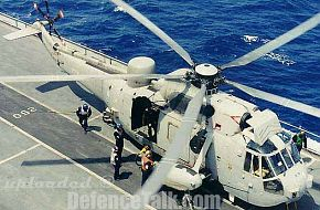 Westland Sea King HAS5