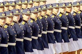 Chilean Armed Forces
