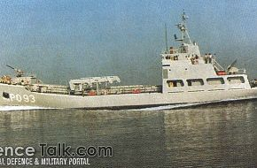 Lubin class ammunition transport ship