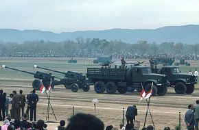 Army Artillery - Pak National Day Parade, March 1976