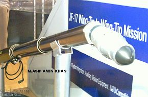 JF-17 Refueling Probe at IDEAS 2006, Pakistan
