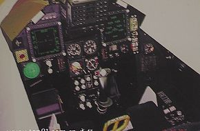 don't know what aircraft's cockpit, notice the date:sep 26th 1995, almost 1