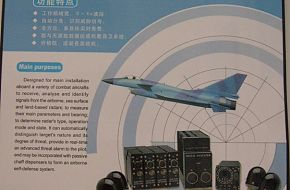 ARW9101A airborne radar warning equipment