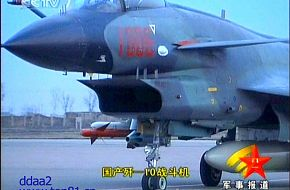 J-10 - People's Liberation Army Air Force