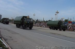 Bridging Equipment - March 23rd, Pakistan Day