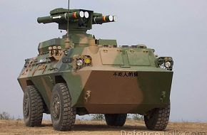 Type-92 APC - People's Liberation Army