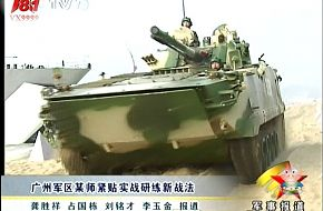 ZBD 97 IFV  - People's Liberation Army