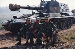 152 mm - People's Liberation Army