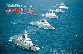 Destroyers of People's Liberation Army Navy