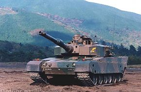 Japan Ground Self-Defense Force Type 90