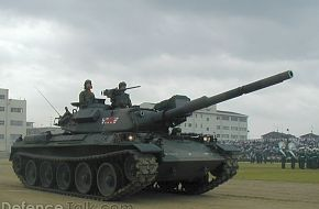 Japan Ground Self-Defense Force Type 74