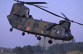 Japan Ground Self-Defense Force CH-47 Chinook