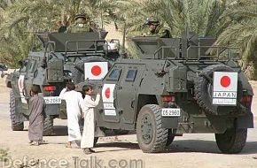 Japan Self-Defense Force  serving in Baghdad, Iraq