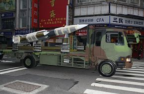 HF-3 missile - Taiwan Armed Forces