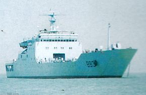 LST 993 Yuting II type