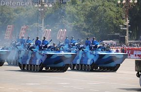Marine corps vehicles - China, PLA