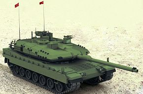 "Turkish New Design ""Altay"" Tank - First Picture!"