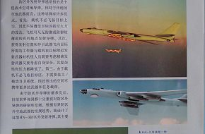 HN-3 Cruise Missile