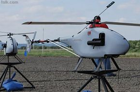 Baykar Mini Unmanned Helicopter UAV