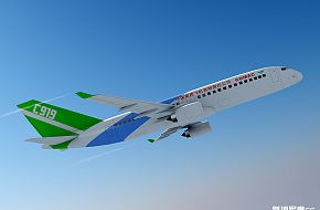 Comac C919 passenger airliner at Airshow China