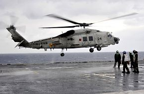 Sea Hawk helicopter, Japan Maritime Self-Defense Force lands