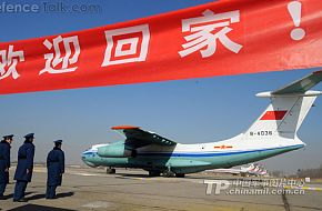 Chinese PLAAF  Il-76 transport aircraft