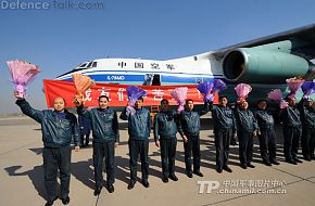Chinese PLAAF  Il-76 transport aircraft returns from Libya