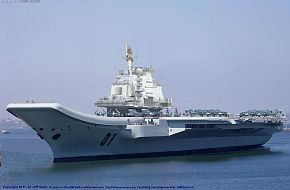 Artist conception of the new Chinese carrier