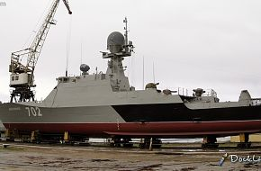 Project 21630 Corvette Volgodonsk