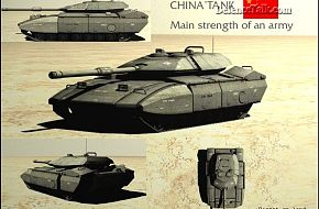 Next Generation Chinese Army Tank