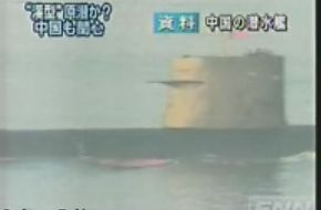 Chinese submarine into Japanese waters