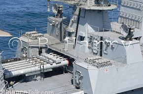 Barak SAM on Delhi-class destroyer INS Mysore
