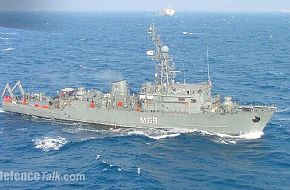 INS Cuddalore (Pondicherry {Natya 1} Class Minesweeper)