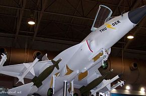JF-17 Thunder with DSI