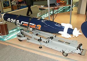 A244/S Mod | DefenceTalk Forum