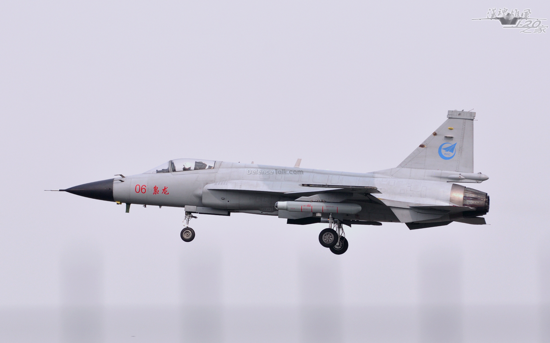 JF-17 with external IRST pod