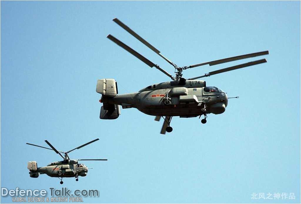 Ka-28 Helix - People's Liberation Army Air Force