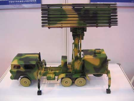LSS-1 high-mobility tactical 2D radar