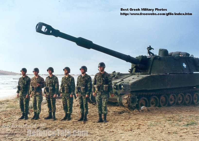 M109A2 Hellenic Army