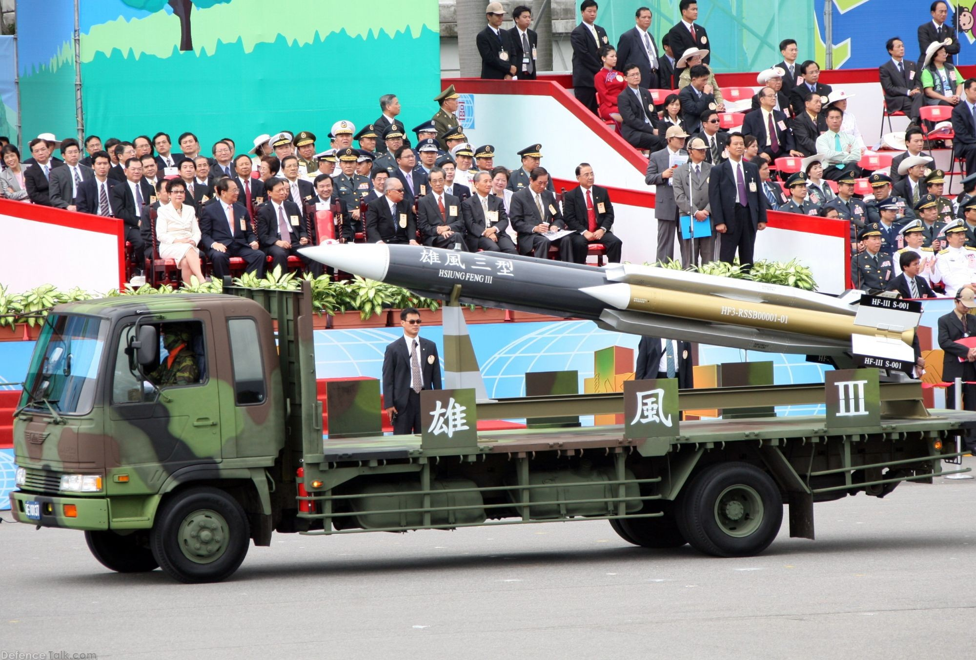 Military Parade - Taiwan Armed Forces